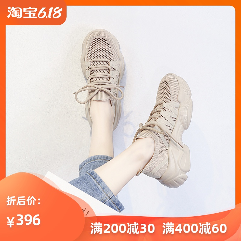 Mesh face breathable old dad's shoes women's new versatile ins fashion tennis shoes in summer 2020