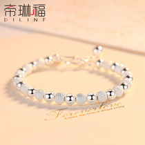 Starry sky bracelet 999 sterling silver female young models bracelet foot silver beads hand ornament Valentines Day gift to girlfriend