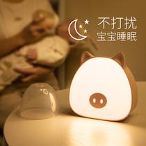 Ночник аккумуляторная спальня прикроватная кровать для грудного вскармливания ребенка кормление ребенка уход за глазами настольная лампа для сна энергосбережение вилка