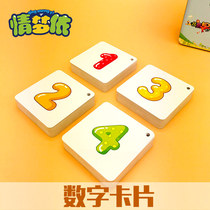 Number Cards for Infants and Young Children