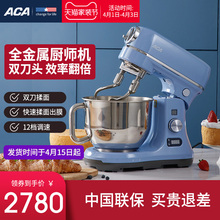 ACA / North American electric appliances ec600 cook machine household electronic full-automatic double knife and kneading noodle egg beater