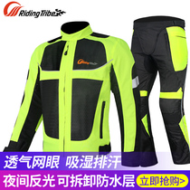 Summer motorcycle riding suit Reflective breathable mesh waterproof drop-proof off-road racing motorcycle suit four seasons