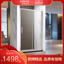 Wrigley word shower room home bright silver shower room partition glass toilet simple shower room overall