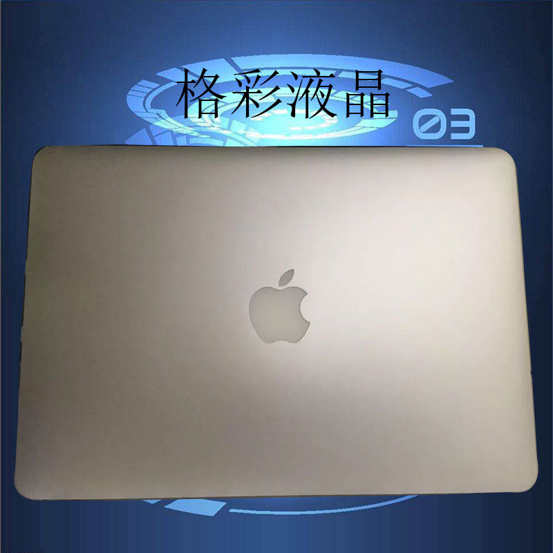 [The goods stop production and no stock]Apple laptop 13 inch Retina Macbook Pro A1502 assembly upper LCD screen