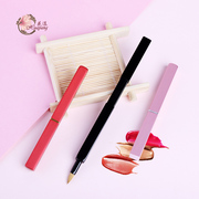 Oliveros lipstick lipstick lip brush brush a portable telescopic lip brush with cover Mini Brush package mail