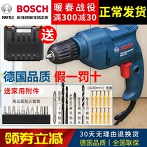 Bosch hand drill electric screwdriver tool household multifunction electric rotary Dr 220V pistol drill GBM345