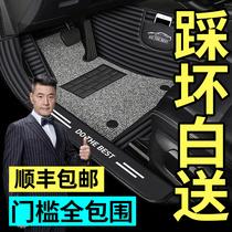 Полностью закрытый автомобильный коврик специальный Maiteng Camry Tiguan L Tianlai Speed Teng crv 10-го поколения Civic Accord xrv