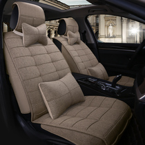 Volkswagen New Lang's leisurely and speedy journey Guanlingdu Passat cushion linen all season package winter car seat cover