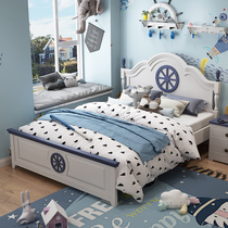 American full solid wood childrens bed Boy single bed 1 5M girl Princess suite child bed Prince bed 1 2