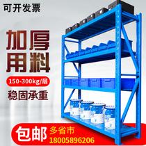 Shelf storage shelf Multi-layer display rack Heavy duty thickened storage goods iron shelf warehouse Household supermarket warehouse