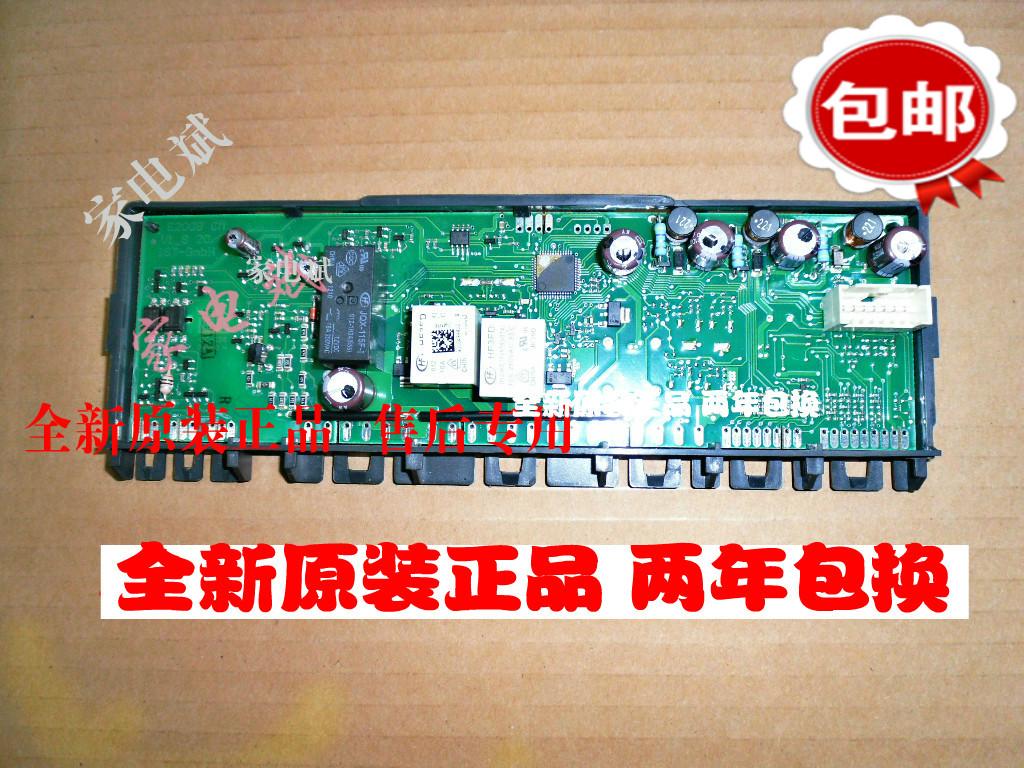 Suitable for Siemens refrigerator BCD-610W KA62NV40TI main board 9000489422 power board motherboard