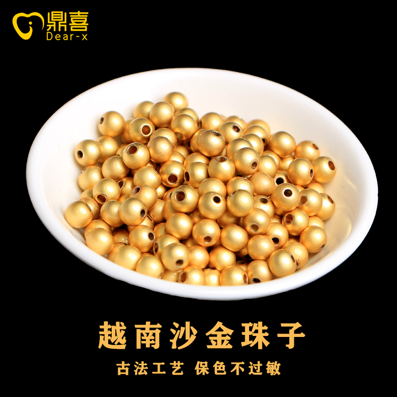 Vietnam sand gold beads matte face small gold beads gold ancient law gold beads DIY with hand rope hand錬 jewelry