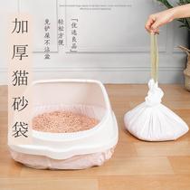 懒人免铲猫砂袋一次性猫咪清洁铲屎猫砂盆垃圾袋专用加厚猫屎袋子
