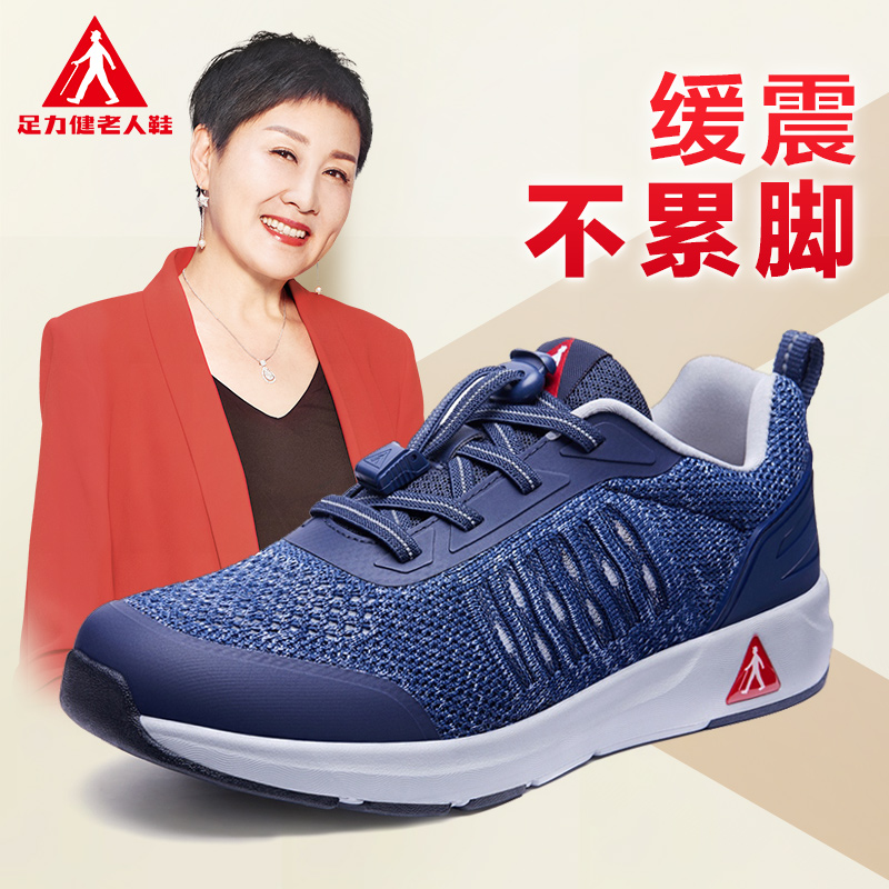 Full strength elderly shoes new spring and summer men's shoes breathable mesh casual sports shoes dad travel elderly walking shoes