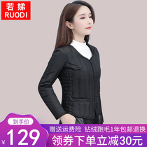 Autumn and Winter new jacket liner female slim slim short no collar wear low collar warm middle-aged