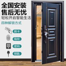 Class A anti-theft door home security door into the door steel engineering door villa door sun protection child mother door