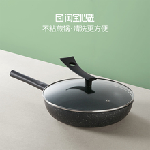 Taobao Xinxuan aluminum alloy non stick pan, frying pan, less oil smoke, steak, pancake, pot cover, household use