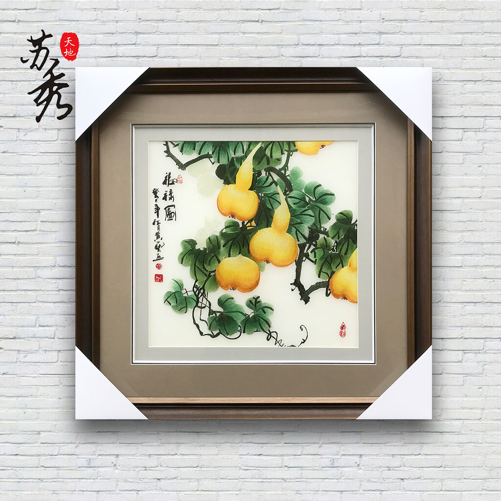 Suxiu Tiandi Handmade Four Silk Threads Exquisite Suxiu Embroidery Hulu Restaurant Living Room Decoration Painting