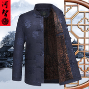 The elderly male costume grandpa in autumn and winter coat Chinese installed wind plus Chinese birthday had thickened cashmere jacket