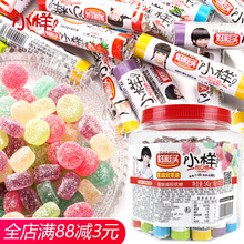 Good colour head small sour Q candy barreled children snack net red girl fruit juice q q q rubber candy bulk