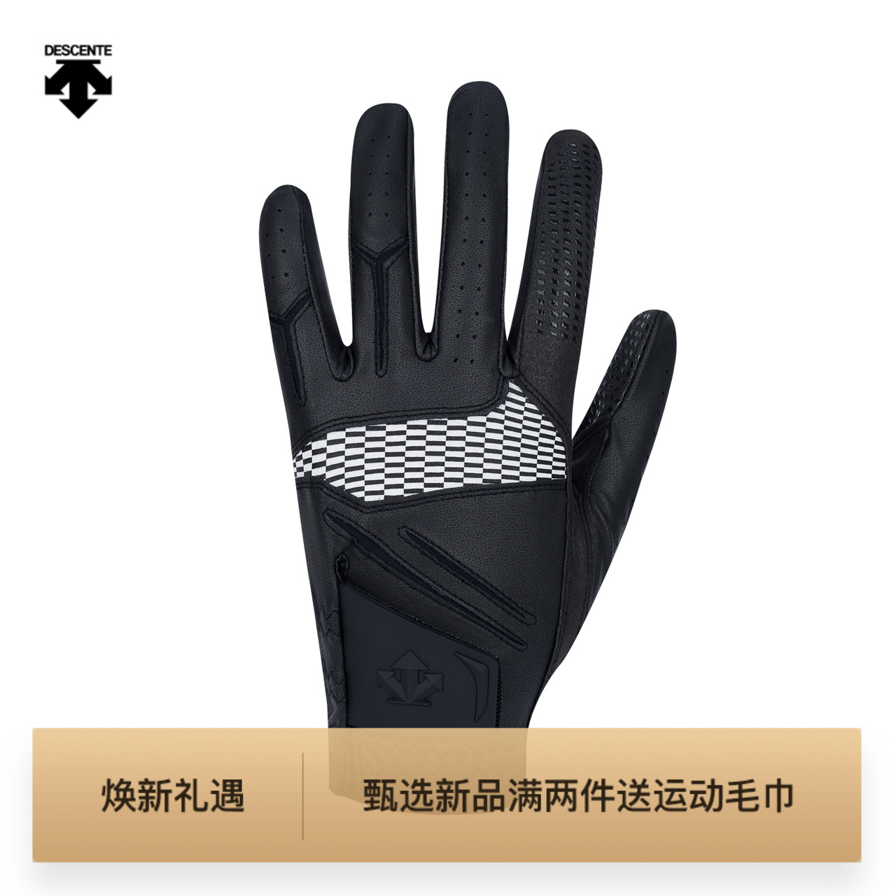 DESCENTE GOLF DESANT GOLF MENS SPORTS GLOVES G112MFGL12