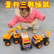 A large excavator excavator truck children toy dumpers small toy car model car set