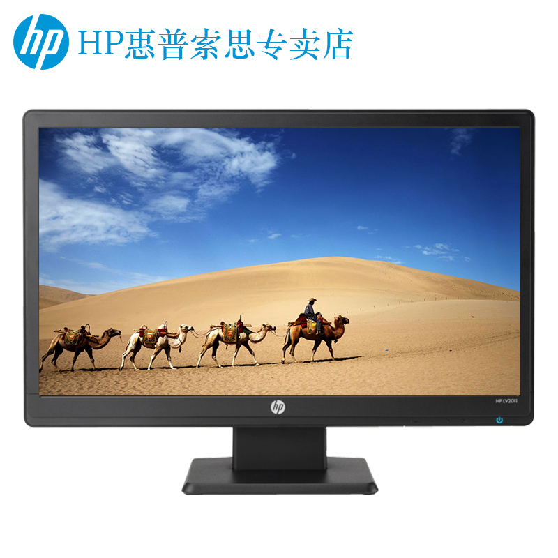 HP / HP lv2011 HD desktop computer display 20 inch eye protection LCD LED screen