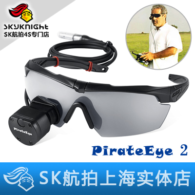 Original Import DJI Royal Elves Goggles Goggles Video Glasses PirateEye 2
