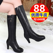 2016 autumn and winter Australian Belle authentic female boots leather long tube women's high-heeled high-heeled coarse knight with a round head women's boots