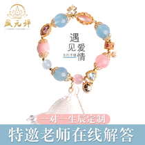 Five elements turn energy bracelet beads and beads men and women Wang Sanhe Birthday marriage custom hand string strokes pink crystal peach flowers