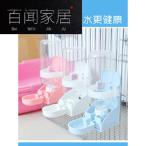 100 smell automatic water bowl water dispenser rabbit dragon cat drinking water licking water bowl water bottle Dutch pig hanging fixed