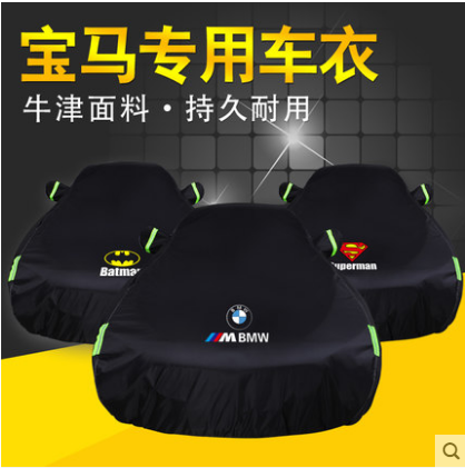 BMW X1X2X3X4X5 Vehicle Clothes Cover 1 Series 3 Series 5 Series 7 Series 320LI Sunscreen and Rain Protection Special Cover Insulation