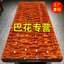 Bahua Ocan solid wood large board tea table table table table face wood walnut Mahogany new Chinese office desk and chair combination