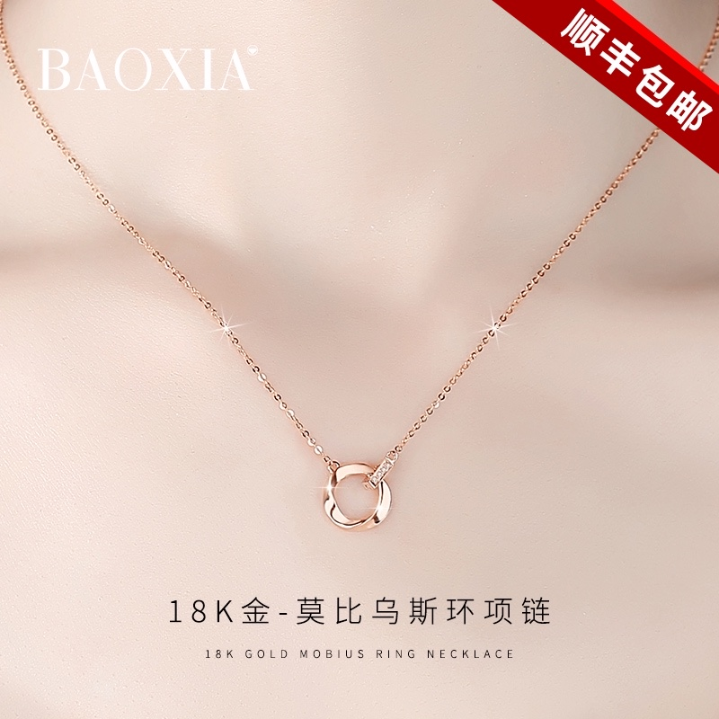 Mobius bague 18K or véritable collier de diamants femmes rose or or au750 colosse pendentif Saint-Valentin cadeau