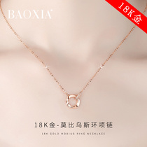 Mobius ring 18K gold true diamond necklace Female summer rose color gold au750 clavicle Tanabata gift to girlfriend