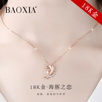 Dolphin love 18k gold true diamond necklace female summer clavicle rose color gold Tanabata Valentines Day gift to girlfriend
