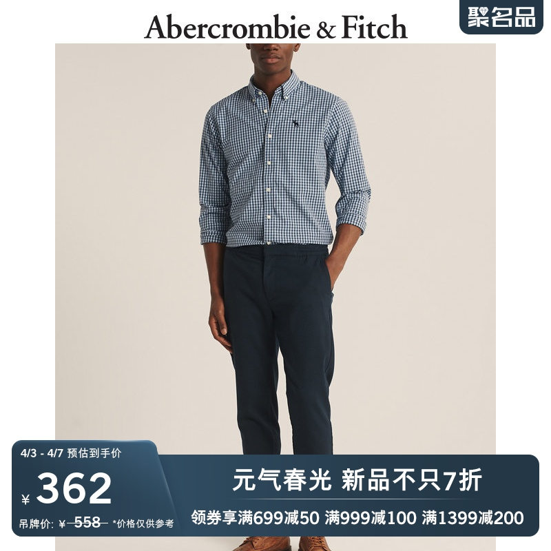 Abercrombie & Fitch men's trend logo poplin button down shirt 304144-1af