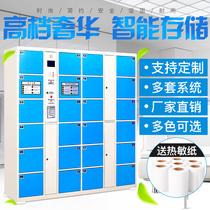 Supermarket electronic bag storage cabinet Shopping mall locker Mobile phone storage cabinet Bar code locker Face recognition Wechat cabinet