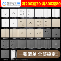 International electrician 86 type concealed household air conditioning socket panel porous two three plug 5 five holes with usb switch socket