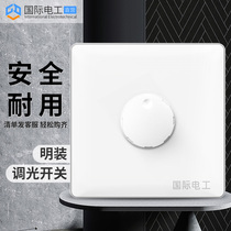 International electrician home wall mounted dimmer a light brightness stepless adjustment switch power panel
