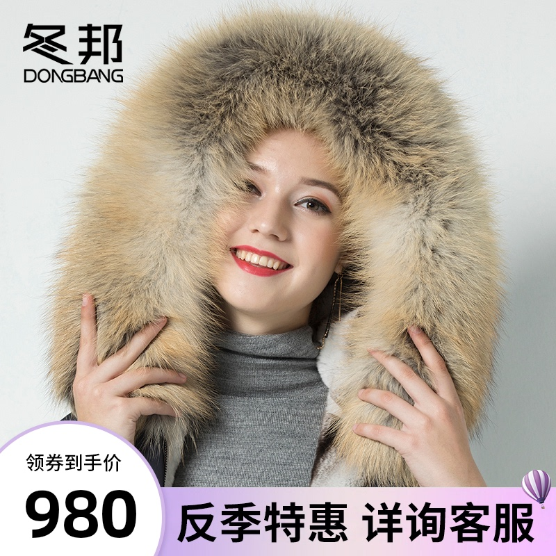 Anti-season pie overcome female hare hair inner bile removable medium long golden island fox fur collar hoodie big code ni overcome female