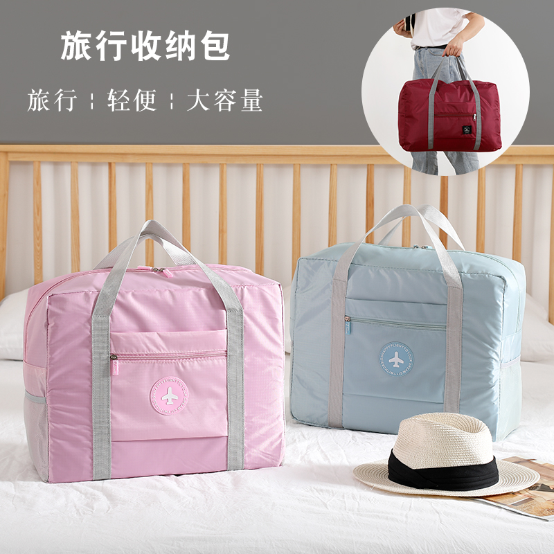 Travel bags, handbags, handbags, handbags, folding bags, bags for men, large bags, pregnant women's waiting bags, pull-rod boxes