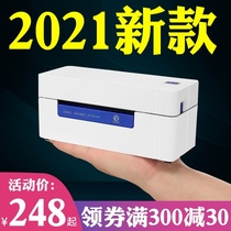 Qirui electronic single thermal paper express single printer Qirui 588 express single machine Small one-in-one single machine Computer universal Bluetooth Taobao order delivery machine QR488BT