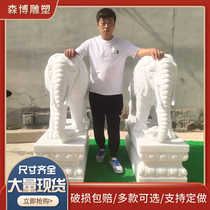 Stone carved elephant pair of white marble lucky town house Sunset red stone elephant hotel courtyard Feng Shui elephant door decoration