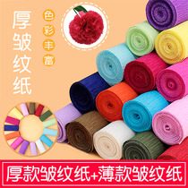 Wrinkle paper handmade material paper set thick pleated paper soft red white green origami paper diy full of stars