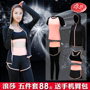 Langsha Couture winter yoga clothing size running loose fall speed dry clothing professional gym fitness wear