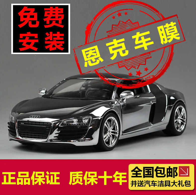 Enke car foil film car film solar film full car film car glass explosion-proof film insulation film window film