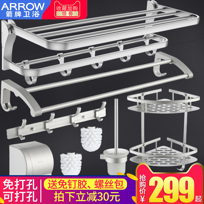 Wrigley Towel Rack Space Aluminum Bath Towel Rack Perforation-free Toilet Double Layer Bathroom Rack Hardware Hanging Set