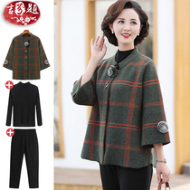 Mom Autumn New coat middle-aged and elderly short spring and autumn 50-year-old womens autumn and winter coat set winter suit