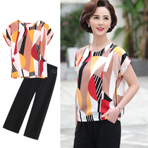 Mom summer suit Middle-aged womens short-sleeved t-shirt top Chiffon middle-aged foreign style elderly temperament large size
